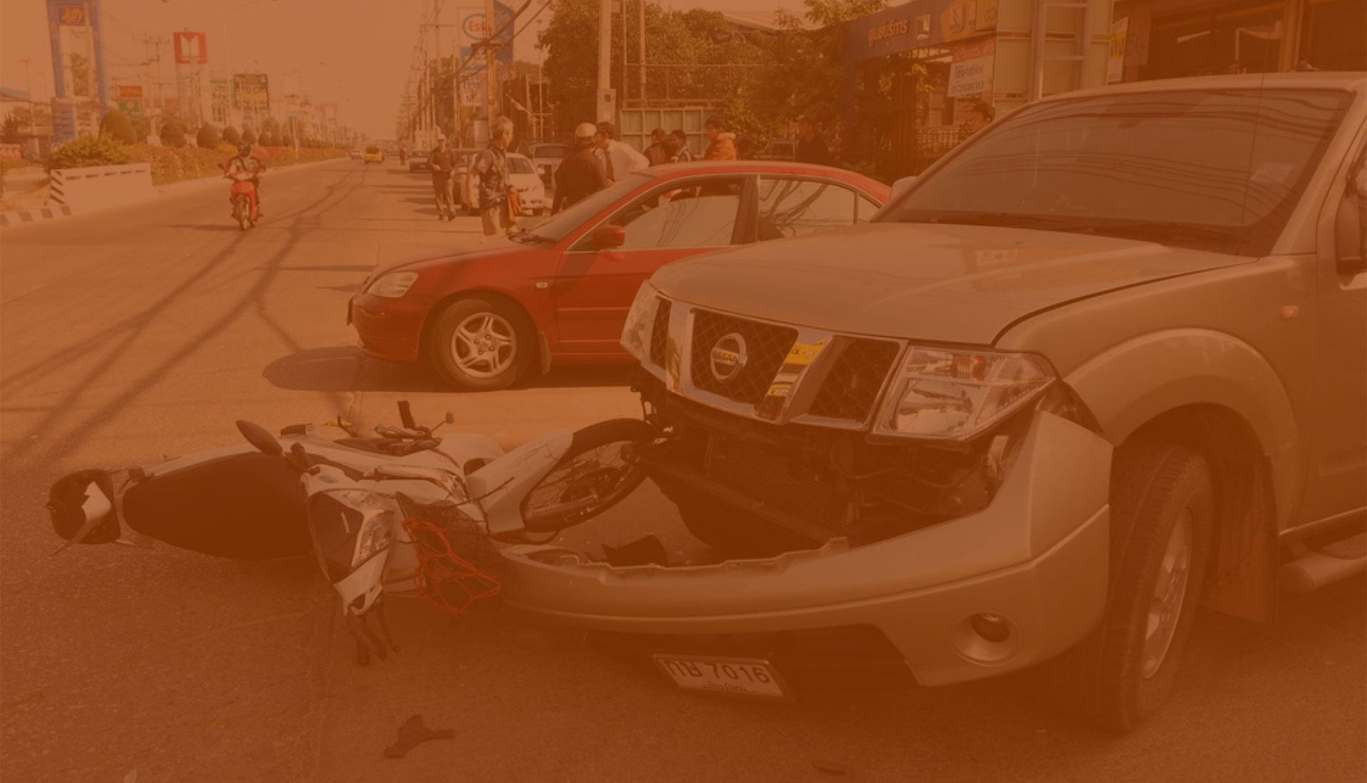 юридическая консультация по авариям